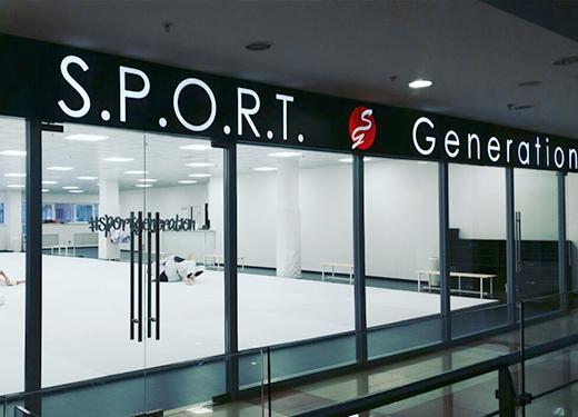 S.P.O.R.T. GENERATION – семейный спортклуб в СПБ