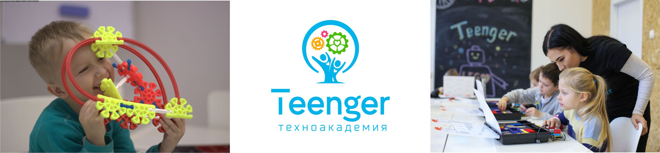 Техноакадемия TEENGER в ТК ЭКОПОЛИС premium