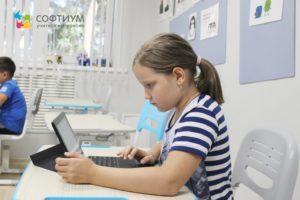 Школа программирования SOFTIUM для детей от 6 до 14 лет в ТК ЭКОПОЛИС premium
