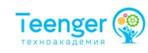 Teenger в ТК Экополис premium